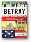 FORMER IRANIAN REVOLUTIONARY GUARD - TURNED CIA INFORMANT REZA KAHILI